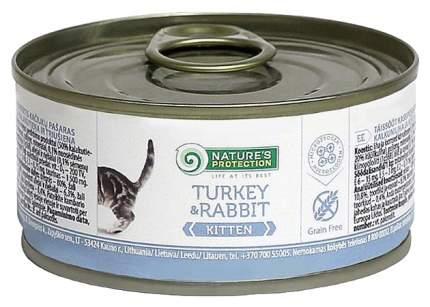 Консервы для котят Nature's Protection, индейка, кусочки, 100г
