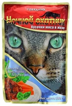 Влажный корм для кошек Ночной Охотник, говядина, 24шт, 100г