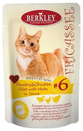Влажный корм для кошек Berkley Fricassee, домашняя птица, травы, 12шт, 85г