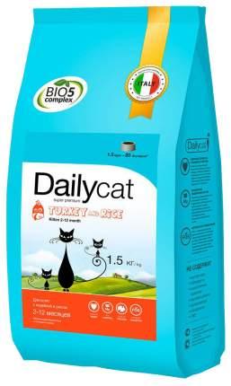 Сухой корм для котят Dailycat Kitten, индейка с рисом, 1,5кг