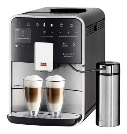 Кофемашина автоматическая Melitta Caffeo Barista TS Smart F 860-100