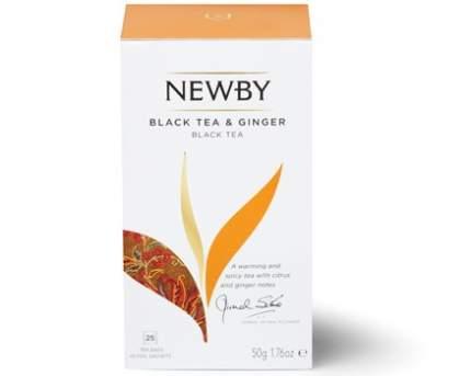 Чай черный Newby с имбирем 50 г