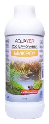 Удобрение для аквариумных растений Aquayer Удо Ермолаева МИКРО+ 1000 мл