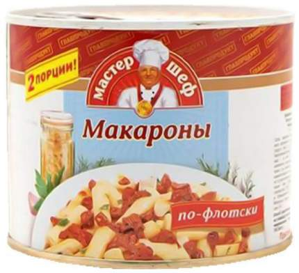 Макароны Главпродукт по-флотски 525 г