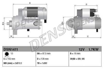 Стартер DENSO DSN1411