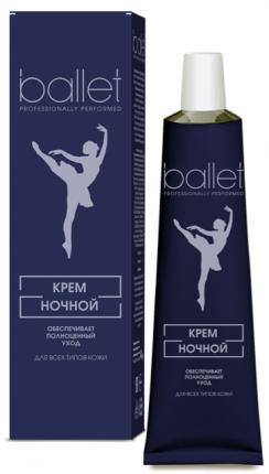 Крем для лица ночной Ballet идеальный ежедневный уход за кожей после насыщенного дня 40 г