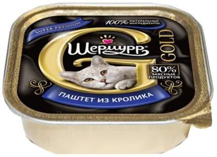 Консервы для кошек ШЕРМУРР GOLD, паштет с кроликом, 100г
