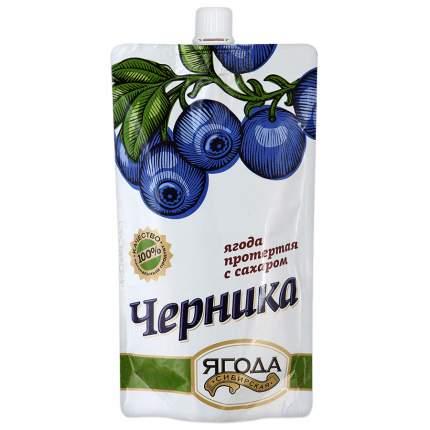 Черника протертая Ягода сибирская с сахаром 280 г