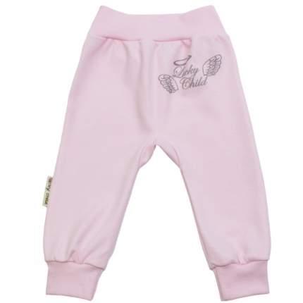 Брюки Lucky Child Розовый р.62