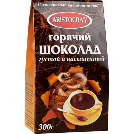 Какао-напиток Aristocrat растворимый горячий шоколад 300 г