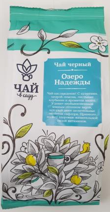 Чай черный Чай в Саду цейлонский премиальный озеро надежды 70 г