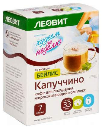 Кофе для похудения Леовит капуччино со вкусом бейлис худеем за неделю 9 г 7 штук