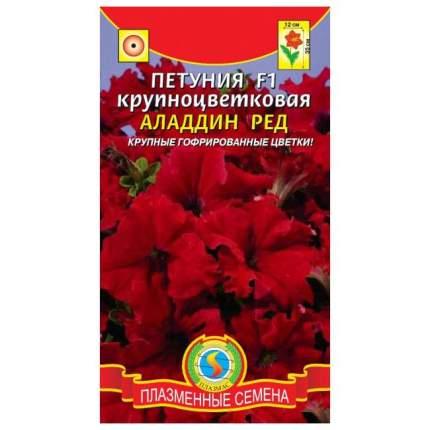 Семена Петуния крупноцветковая Аладдин Ред F1, 10 драже Плазмас
