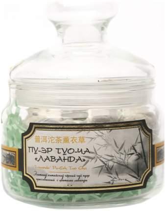 Чай пу-эр туо-ча лаванда черный прессованный 100 г