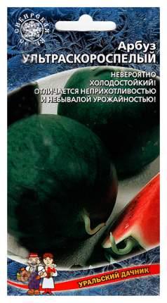 Семена Арбуз Ультраскороспелый, 10 шт, Уральский дачник
