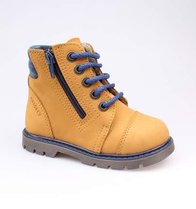 Ботинки Котофей 352113-31 для мальчиков р.26