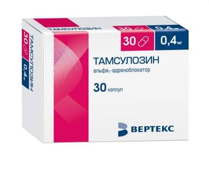 Тамсулозин капсулы 0,4 мг 30 шт.