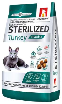 Сухой корм для кошек ЗООГУРМАН Sterilised, для стерилизованных, индейка, 0,35кг
