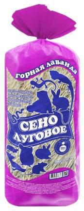 Сено для грызунов Уют Лаванда 0.27 кг 1 шт