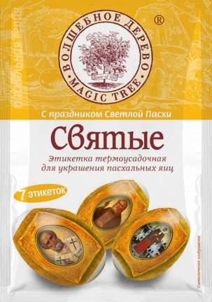 Наклейки для украшения пасхальных яиц Святые