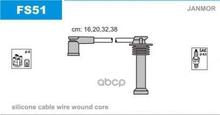 Комплект проводов зажигания JANMOR FS51