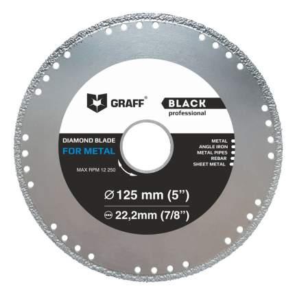 Диск отрезной алмазный 125 мм GRAFF Black по металлу