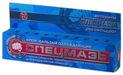 Крем-бальзам Спецмазь охллаждающий, 44 мл
