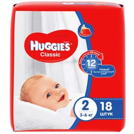 Подгузники для новорожденных Huggies Classic (3-6кг) 18/19шт