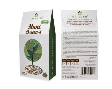 Семена льна Микс омега-3 Оргтиум 200 г