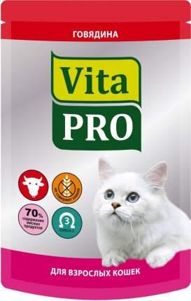 Влажный корм для кошек VitaPRO Мясное меню, говядина, 100г