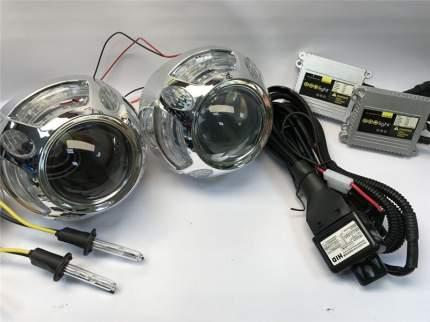 Комплект би линз Egolight 3,0 (h1)/3 ВСЕ ВКЛЮЧЕНО (+блоки+лампы)