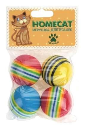 Игрушка для кошек Homecat Мячи радужные гремящие, диаметр 4,2 см, 4 шт