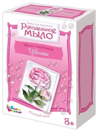 Набор для изготовления мыла с картинкой Розовый пион Десятое Королевство