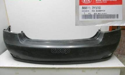 Бампер Hyundai-KIA 866112F510