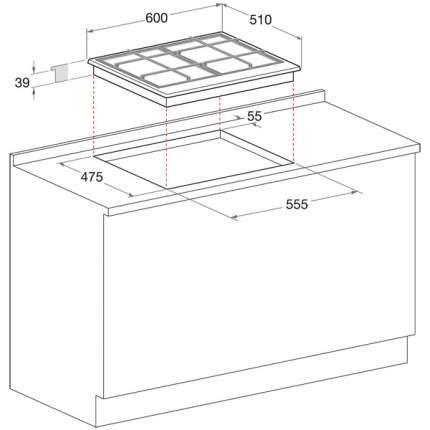 Встраиваемая варочная панель газовая Hotpoint-Ariston 7HPC 640 N X /HA Silver