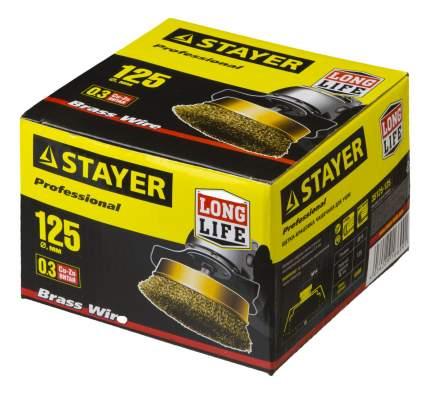 Чашечная кордщетка для угловых шлифмашин Stayer 35125-125
