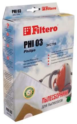 Пылесборник Filtero PHI 03 Extra