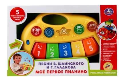 Пианино игрушечное Умка Мое первое пианино
