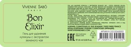 Гель для удаления кутикулы с экстрактом зеленого чая Vivienne Sabo Bon Elixir