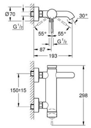 Смеситель для ванны Grohe Essence New 33624DC1 хром