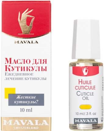 Масло для кутикулы MAVALA Cuticle Oil, 10 мл