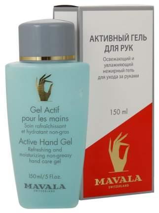 Крем для рук Mavala Active Hand Gel 150 мл