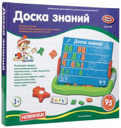 Игровой набор доска знаний Play Smart 708