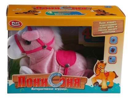 Интерактивная игрушка Пони Соня розовая Play Smart Б54495