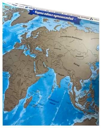 Скретч-карта мира в тубусе Globen Карта твоих путешествий 86х60 см