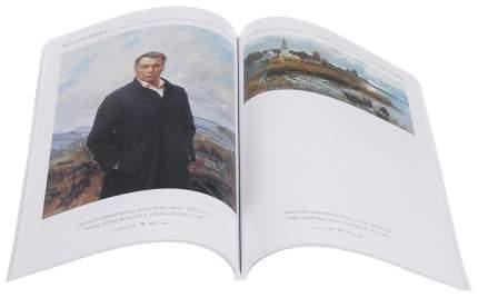 Книга Виталий Графов