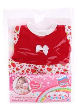 Комплект одежды для кукол Карапуз Платье и косынка 40-42 см