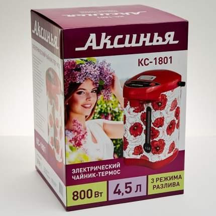 Термопот Аксинья  КС-1801 Маки