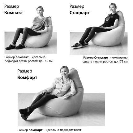 Кресло-мешок MyPuff Стандарт, размер L, велюр, латте