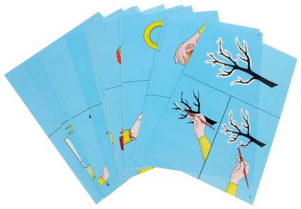 Изобразительная деятельность 2-3 лет Зима: 24 дидактические карты и 8 карт с шаблонами